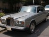 1979 Rolls-Royce Silver Shadow II at Toronto, ON, Canada for